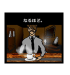 謎のお店(個別スタンプ:6)