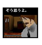 謎のお店(個別スタンプ:07)