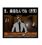 謎のお店(個別スタンプ:8)