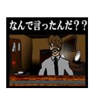 謎のお店(個別スタンプ:9)