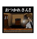 謎のお店(個別スタンプ:12)