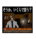謎のお店(個別スタンプ:13)