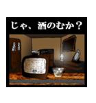 謎のお店(個別スタンプ:14)