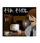 謎のお店(個別スタンプ:16)