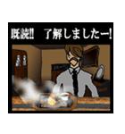 謎のお店(個別スタンプ:19)