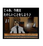 謎のお店(個別スタンプ:25)