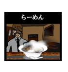 謎のお店(個別スタンプ:26)