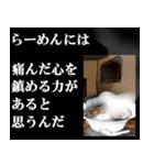 謎のお店(個別スタンプ:28)