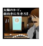 謎のお店(個別スタンプ:30)