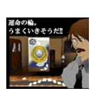 謎のお店(個別スタンプ:31)