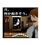 謎のお店(個別スタンプ:32)