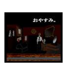 謎のお店(個別スタンプ:33)