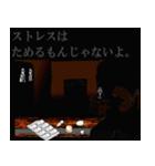 謎のお店(個別スタンプ:36)