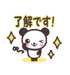 こぱんだ☆スタンプ (敬語・丁寧語編)(個別スタンプ:01)
