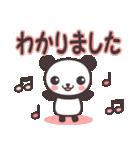 こぱんだ☆スタンプ (敬語・丁寧語編)(個別スタンプ:02)