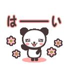 こぱんだ☆スタンプ (敬語・丁寧語編)(個別スタンプ:05)