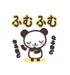 こぱんだ☆スタンプ (敬語・丁寧語編)(個別スタンプ:06)