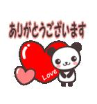 こぱんだ☆スタンプ (敬語・丁寧語編)(個別スタンプ:11)