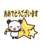 こぱんだ☆スタンプ (敬語・丁寧語編)(個別スタンプ:12)