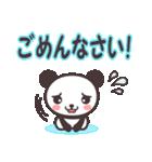 こぱんだ☆スタンプ (敬語・丁寧語編)(個別スタンプ:13)