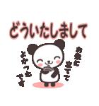 こぱんだ☆スタンプ (敬語・丁寧語編)(個別スタンプ:16)