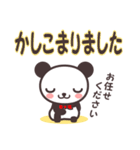 こぱんだ☆スタンプ (敬語・丁寧語編)(個別スタンプ:17)