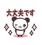 こぱんだ☆スタンプ (敬語・丁寧語編)(個別スタンプ:18)