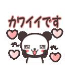 こぱんだ☆スタンプ (敬語・丁寧語編)(個別スタンプ:21)