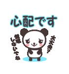 こぱんだ☆スタンプ (敬語・丁寧語編)(個別スタンプ:23)