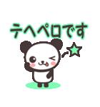 こぱんだ☆スタンプ (敬語・丁寧語編)(個別スタンプ:24)