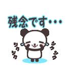 こぱんだ☆スタンプ (敬語・丁寧語編)(個別スタンプ:26)