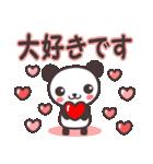 こぱんだ☆スタンプ (敬語・丁寧語編)(個別スタンプ:27)