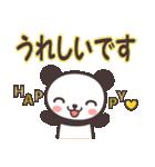 こぱんだ☆スタンプ (敬語・丁寧語編)(個別スタンプ:28)