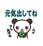 こぱんだ☆スタンプ (敬語・丁寧語編)(個別スタンプ:29)
