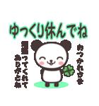 こぱんだ☆スタンプ (敬語・丁寧語編)(個別スタンプ:30)
