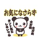 こぱんだ☆スタンプ (敬語・丁寧語編)(個別スタンプ:31)