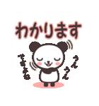 こぱんだ☆スタンプ (敬語・丁寧語編)(個別スタンプ:32)