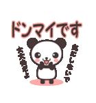 こぱんだ☆スタンプ (敬語・丁寧語編)(個別スタンプ:34)