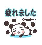 こぱんだ☆スタンプ (敬語・丁寧語編)(個別スタンプ:36)