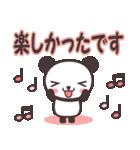 こぱんだ☆スタンプ (敬語・丁寧語編)(個別スタンプ:37)