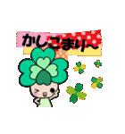 動く!!よつばちゃん!3(個別スタンプ:01)