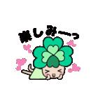 動く!!よつばちゃん!3(個別スタンプ:06)