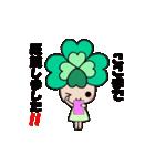 動く!!よつばちゃん!3(個別スタンプ:07)