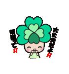動く!!よつばちゃん!3(個別スタンプ:08)