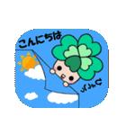 動く!!よつばちゃん!3(個別スタンプ:15)