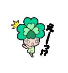 動く!!よつばちゃん!3(個別スタンプ:18)