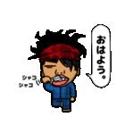 のぞみん 日常編(個別スタンプ:01)
