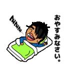 のぞみん 日常編(個別スタンプ:02)