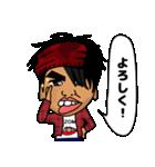 のぞみん 日常編(個別スタンプ:03)