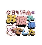 動く!でか文字スタンプ(個別スタンプ:08)
